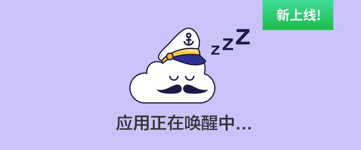 休眠_条记本休眠了怎样叫醒_手机休眠形态在哪设置